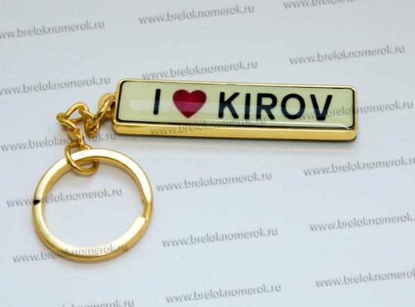 I LOVE KIROV (1).jpg