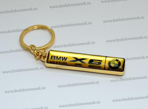 BMWX6_.jpg